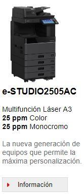 e-STUDIO 2505AC